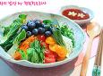 설탕제로! 다이어트에 좋은 블루베리비빔밥
