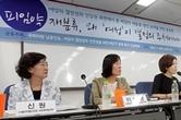 피임 정책 논란…여성 건강권은 어디에?