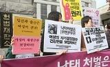 '낙태 처벌은 위헌' 주장, 이유 들어봤더니…
